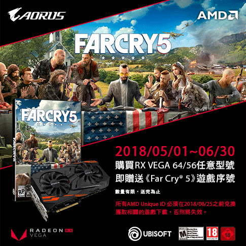 RX VEGA +《Far Cry 5》登錄活動